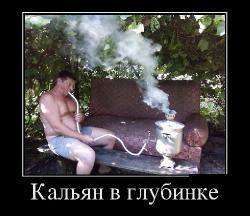 Подборка лучших демотиваторов №190