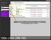 Snappy Driver Installer R326 15.09.2015 (RUS/MULTi)