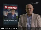 http://i65.fastpic.ru/thumb/2015/0918/c4/3e1cf8cf0ae88495d1eddee6d5b435c4.jpeg