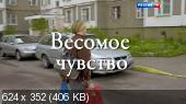 ������� ������� (2015) HDTVRip