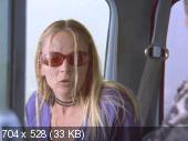 Захват в раю / TripFall (2000) DVDRip | MVO