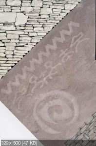 Идеи изготовления порталов, облицовки, декоративных вставок для каминов. 418f8e0a8e59c7c44f51300e16735826