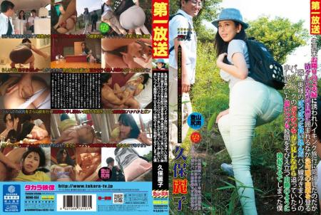Kubo Reiko - The Last Weekend (2015) DVDRip