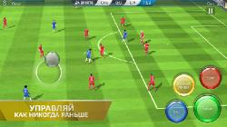 FIFA 16 Ultimate Team (2015/RUS/ENG/Android)