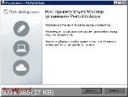 Сборник программ PortableApps v.12.2 Update 01.10.15 (MULTI/RUS/2015)