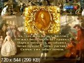 http://i65.fastpic.ru/thumb/2015/1002/2a/fd759f43d88b5c05407df8b44d7f7d2a.jpeg