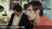 ������������� �������� [1-4 ����� �� 4] (2015) DVB �� Files-x