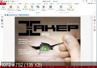Soda PDF Standard 8.1.3.28371 - работа с pdf-файлами