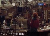 �������� / The Appointment (1969) SATRip | MVO