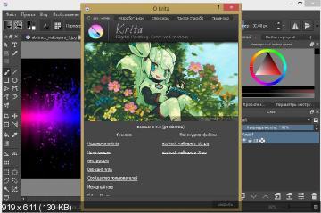 Krita 2.9.8.0