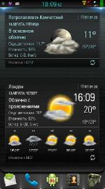 Weather BZ 5.0.0 build 2 Mod2 (Android)