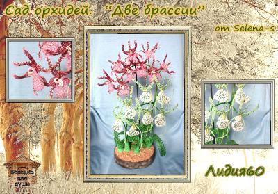 http://i65.fastpic.ru/thumb/2015/1018/89/_6c4eabb8272e35476764e863429e8389.jpeg
