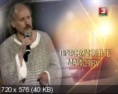 http://i65.fastpic.ru/thumb/2015/1022/b8/2c486fbf7e1ec6b6bbd6043420483cb8.jpeg