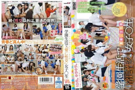 "Everyday Sex Is In Dissolved - At The School Life ""always Intercourse"" Women Raw (2015) DVDRip"