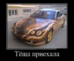 Подборка лучших демотиваторов №200