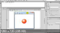 ActionScript 3.0 для начинающих (2014) Видеокурс