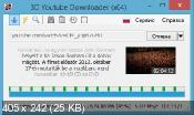 3D  Youtube Downloader 1.9