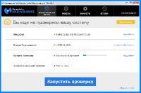 Malwarebytes Anti-Malware Premium 2.2.0.1024 DC. 01.12.2015 Portable (RUS|MULTI)