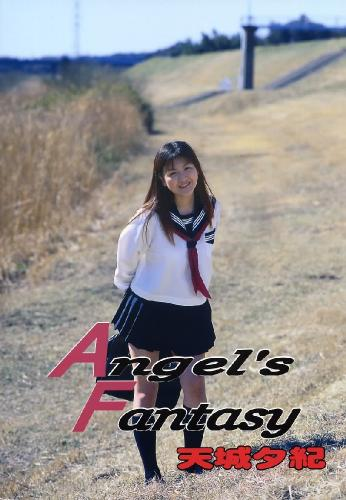 AngelsFantasy Corrupted-XXX.com