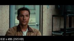 Интерстеллар / Interstellar (2014) BDRip-AVC | IMAX | Лицензия