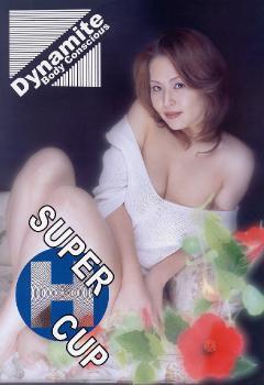 SuperHCup Corrupted-XXX.com