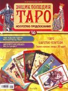 http://i65.fastpic.ru/thumb/2015/1213/f0/8967b37d9b0ca544cb43e21deaeb09f0.jpeg