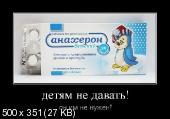 Демотиваторы '220V' 14.12.15