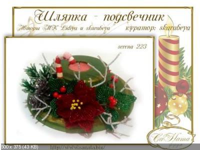 http://i65.fastpic.ru/thumb/2015/1220/a6/a2c21e403efbfadcdcc0eb9362e472a6.jpeg