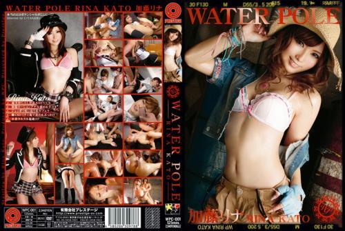 Rina Kato WATER POLE 01 (2011) DVDRip