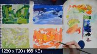 Основы цветоведения в живописи (2012) Видеокурс