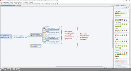 Как сделать лендинг студийного уровня? Обучение Adobe Muse