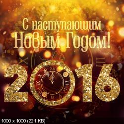 http://i65.fastpic.ru/thumb/2015/1230/b5/8d60d0fa942b8d06c03e6cc0514cacb5.jpeg