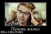 Демотиваторы '220V' 03.01.16