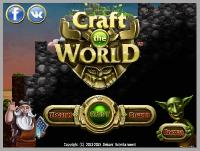 Craft The World v1.2.004 Portable (от 24 декабря 2015)
