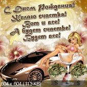 http://i65.fastpic.ru/thumb/2016/0106/e2/9f8e3fb2ff3c5c537ba45677d21e0ae2.jpeg
