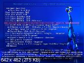 MultiBoot 2k10 5.20 Unofficial (2016/RUS/ENG)